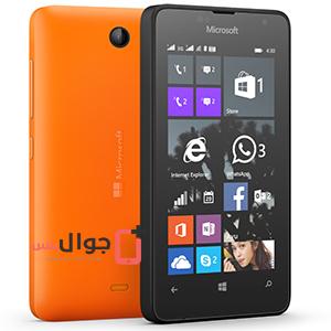 مميزات وعيوب Microsoft Lumia 430 Dual SIM