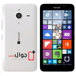 مميزات وعيوب Microsoft Lumia 640 Dual SIM