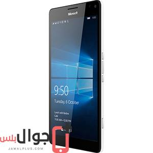 مميزات وعيوب Microsoft Lumia 950 XL Dual SIM