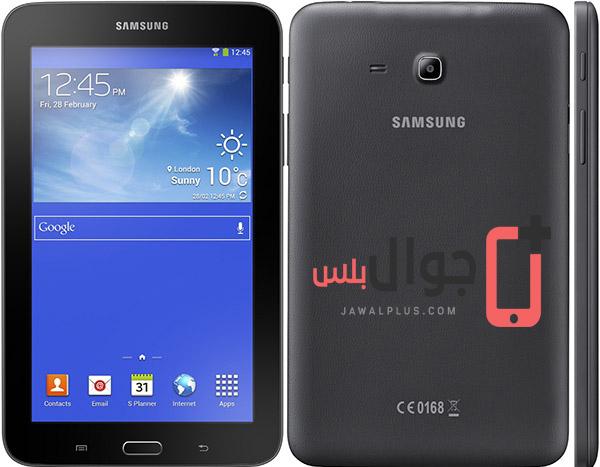 مميزات وعيوب Samsung Galaxy Tab 3 Lite 7.0