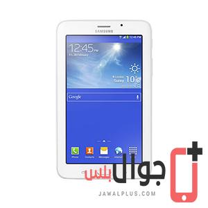 مميزات وعيوب Samsung Galaxy Tab 3 V