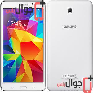مميزات وعيوب Samsung Galaxy Tab 4 7.0