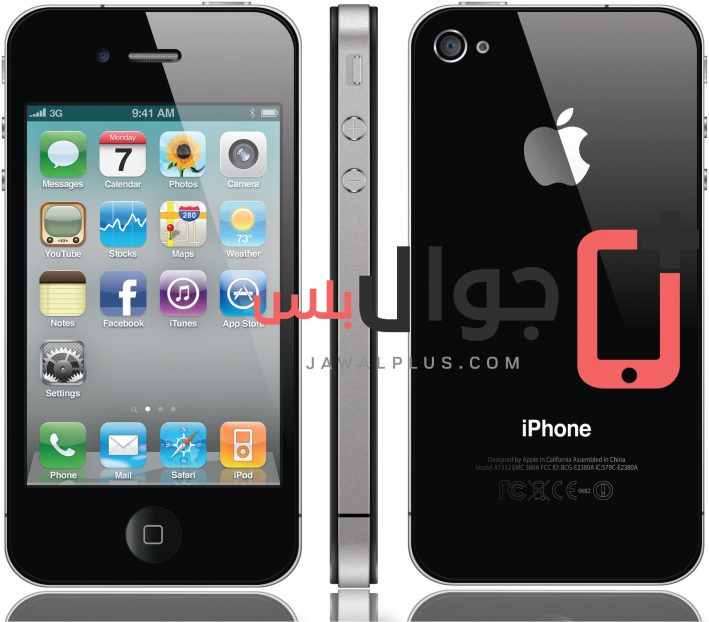 86cb974bf سعر ومواصفات جوال Apple iPhone 4 - مميزات وعيوب جوال آبل ايفون 4 ...