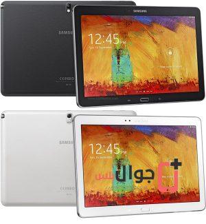 مميزات وعيوب Samsung Galaxy Note 10.1