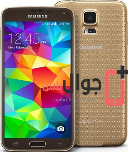 مميزات وعيوب Samsung Galaxy S5 Duos