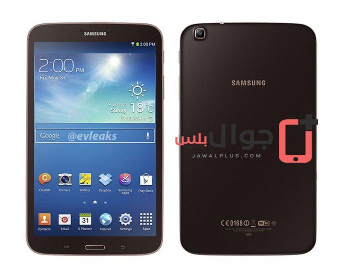 مميزات وعيوب Samsung Galaxy Tab 3 8.0