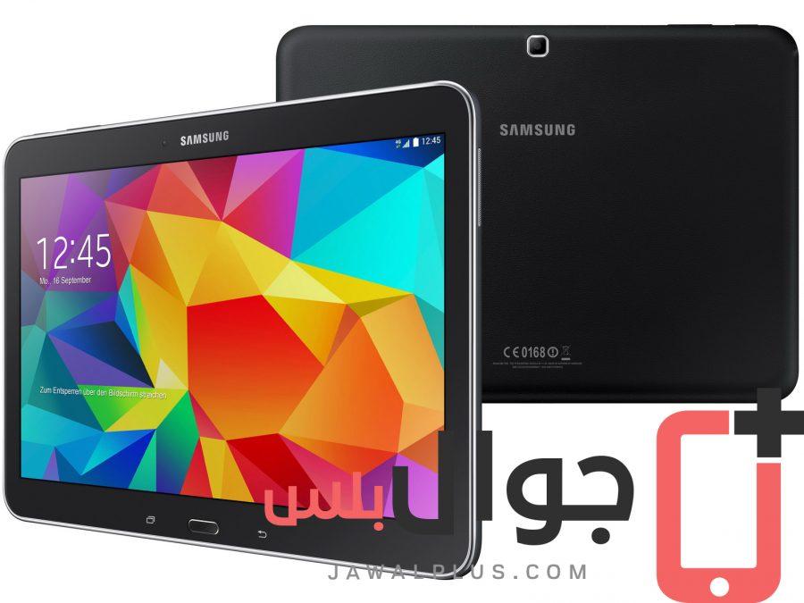 مميزات وعيوب Samsung Galaxy Tab 4 10.1
