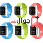 Price and specifications of Apple Watch Sport 38mm