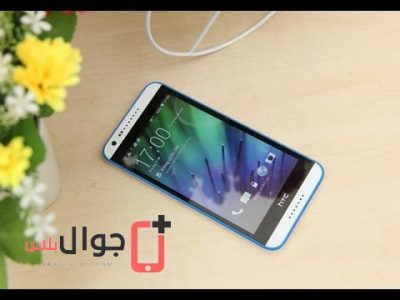 Unlocked Original HTC Desire 820 Mini Dual Sim Mobile Phone Quad Core 8MP  Camera Android , Free Shipping-in Mobile Phones from Cellphones ...