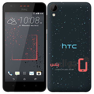 Price and specifications of HTC Desire 825