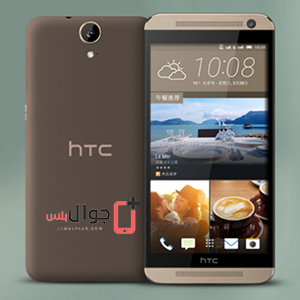 Price and specifications of HTC One E9