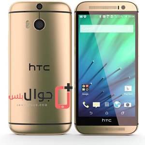 Price and specifications of (HTC One (M8 Eye