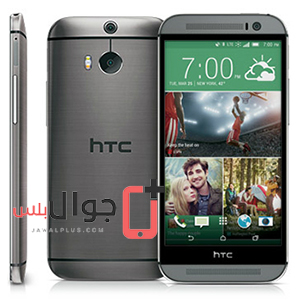 Price and specifications of HTC One M8s
