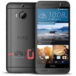 Price and specifications of HTC One M9+ Supreme Camera