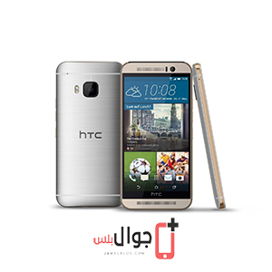 Price and specifications of HTC One M9