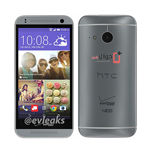 Price and specifications of HTC One Remix