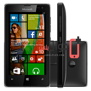 Price and specifications of Microsoft Lumia 532