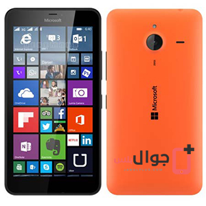 Price and specifications of Microsoft Lumia 640 XL LTE Dual SIM