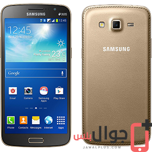 Price and specifications of Samsung Galaxy Grand 2