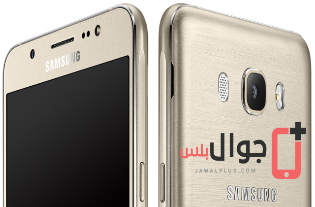Price and specifications of Samsung Galaxy J Max