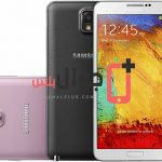Price and specifications of Samsung Galaxy Note 3 Neo