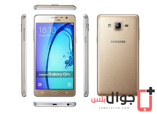 Price and specifications of Samsung Galaxy On7 Pro