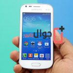 Price and specifications of Samsung Galaxy S Duos 2 S7582