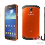 Price and specifications of Samsung Galaxy S4 Active LTE-A
