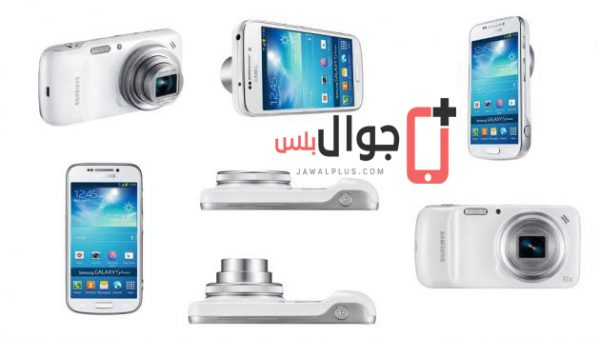 Price and specifications of Samsung Galaxy S4 zoom