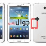 Price and specifications of Samsung Galaxy Tab 3 Lite 7.0