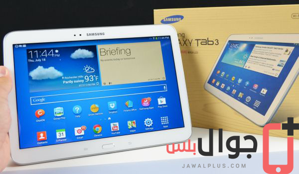 Price and specifications of Samsung Galaxy Tab Pro 10.1 LTE