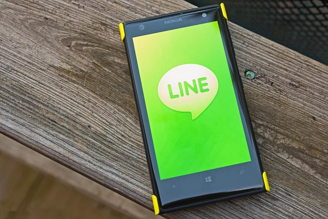 تحميل لاين للويندوز فون
