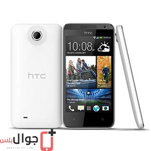 سعر ومواصفات HTC Desire 300