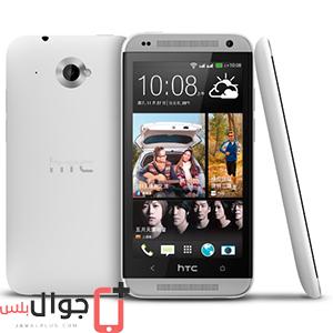 سعر ومواصفات HTC Desire 501 dual sim