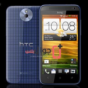 سعر ومواصفات HTC Desire 501