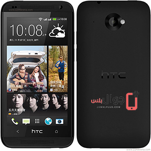 سعر ومواصفات HTC Desire 601