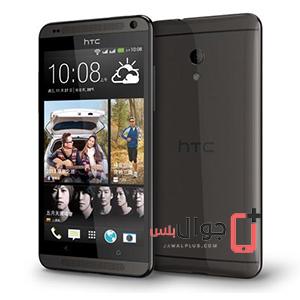 سعر ومواصفات HTC Desire 700