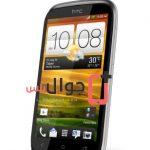 سعر ومواصفات HTC Desire X