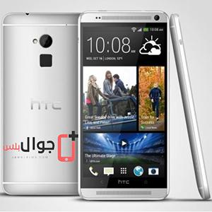 سعر ومواصفات HTC One Max