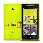 سعر ومواصفات HTC Windows Phone 8S