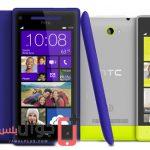 سعر ومواصفات HTC Windows Phone 8X