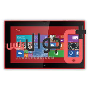 سعر ومواصفات Nokia Lumia 2520