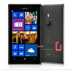 سعر ومواصفات Nokia Lumia 925