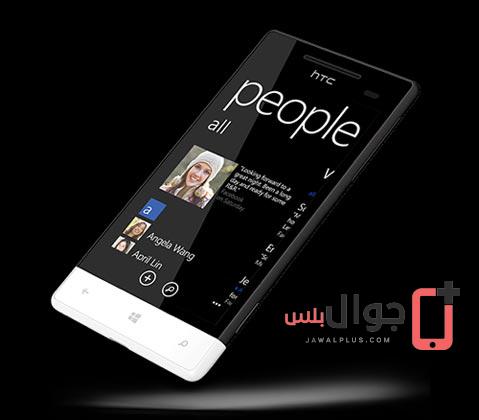 عيوب ومميزات اتش تي سي ويندوز فون 8 اس