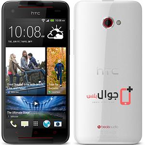 مميزات وعيوب HTC Butterfly S