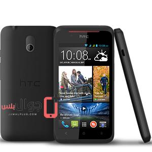 مميزات وعيوب HTC Desire 210 dual sim