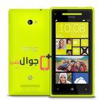 مميزات وعيوب HTC Windows Phone 8X