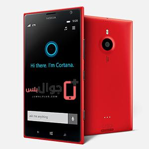 مميزات وعيوب Nokia Lumia 1520