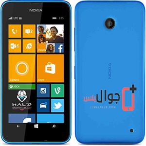مميزات وعيوب Nokia Lumia 635