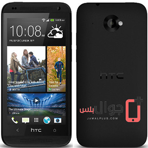 Price and specifications of HTC Desire 610